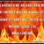 Grunge fire wall background