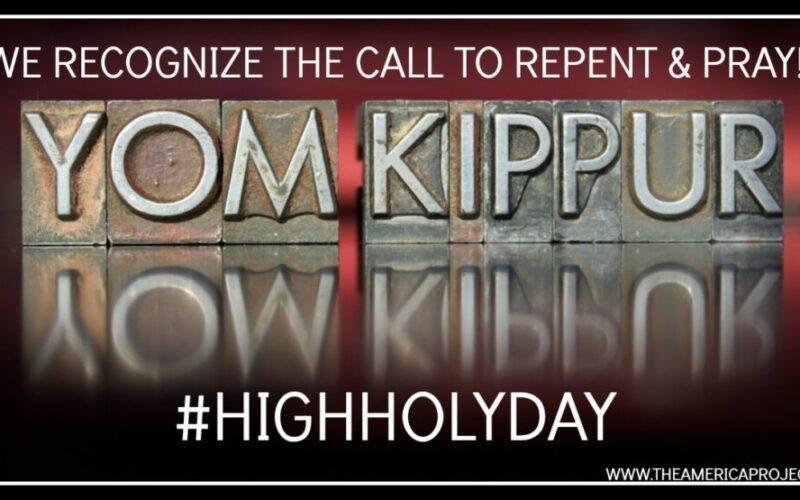 The holiday Yom Kippur written in vintage letterpress type
